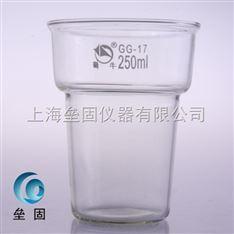 蜀牛 400ml 染色烧杯 1104优质加厚 玻璃烧杯