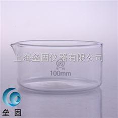 100mm 玻璃结晶皿 10cm 圆皿 具嘴