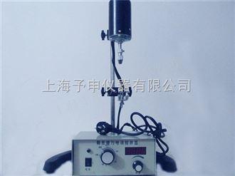 上海2020茄子视频懂你更多appJJ-1A-100W數顯電動攪拌器