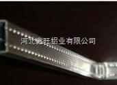 高频焊中空玻璃铝隔条价格高频焊中空玻璃铝隔条厂家