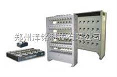 LED矿灯充电器/智能矿灯充电架