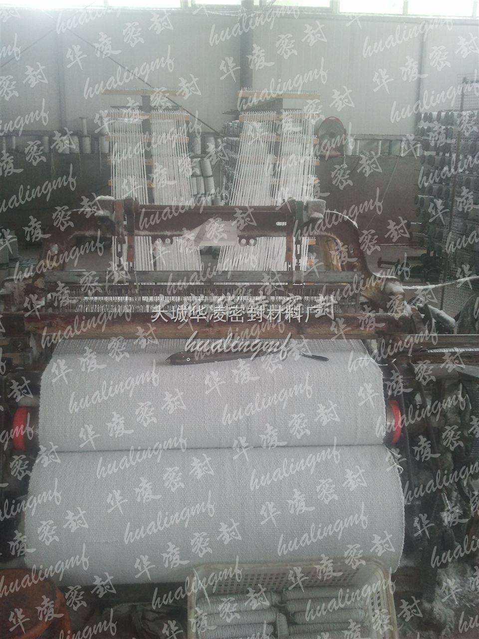 锆铝陶纤布