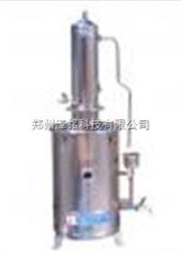30升實驗室30升多功能玻璃反應器