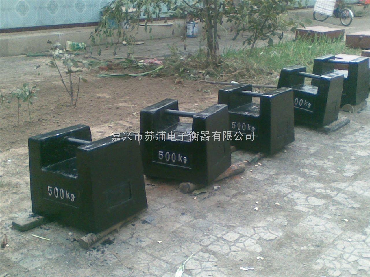 供应标准砝码 铸铁砝码500kg