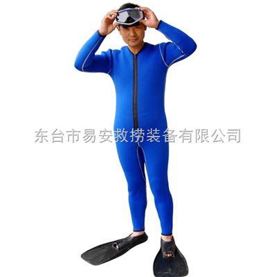 濕式潛水衣服