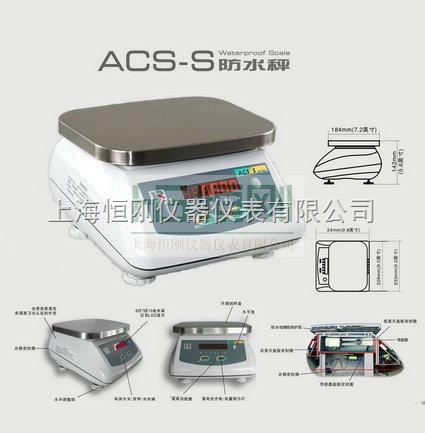 上海不干胶打印15公斤电子桌秤