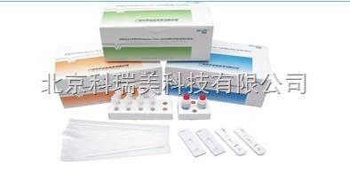钙卫蛋白金标快速检测卡