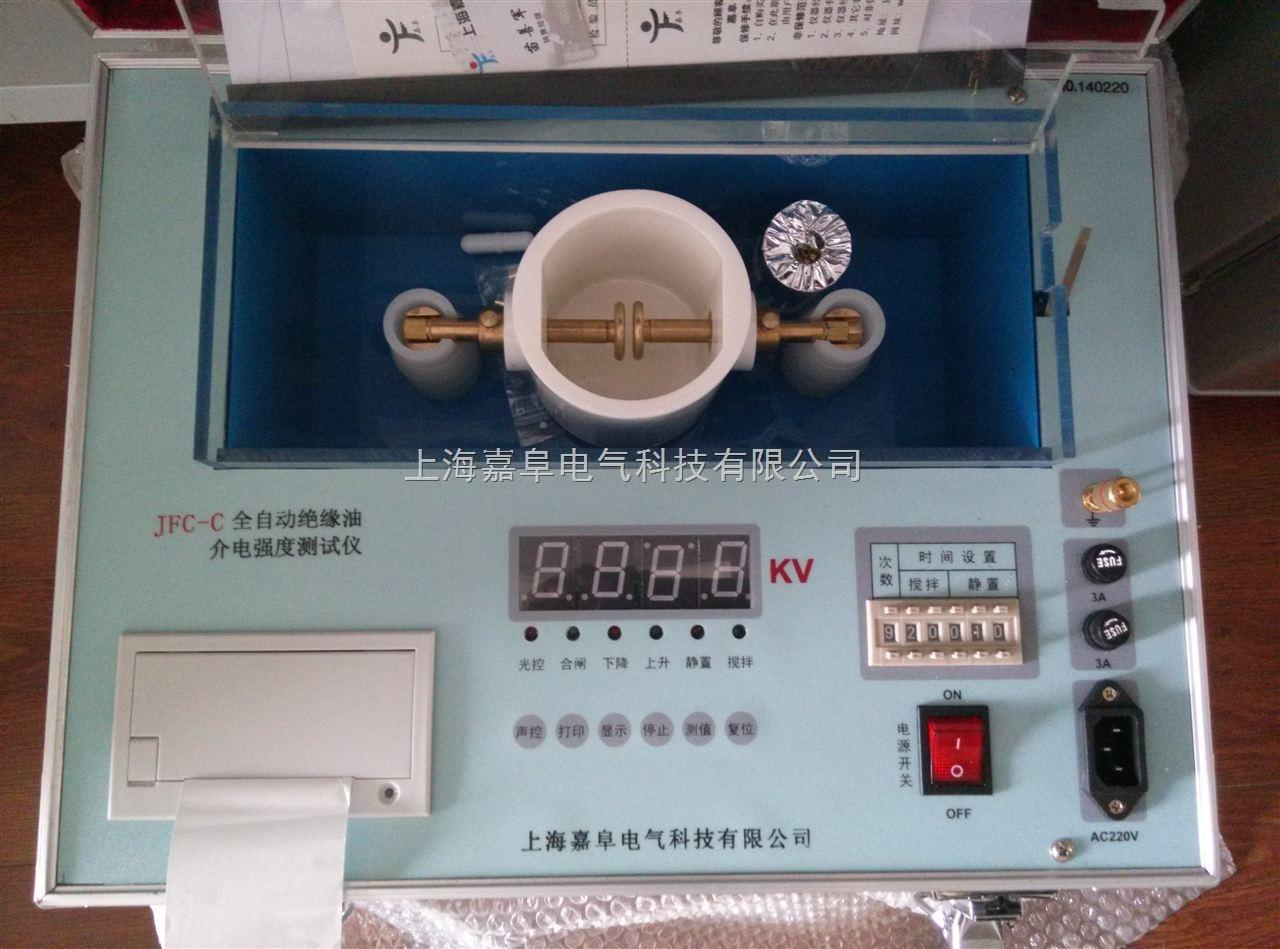 全自动绝缘油耐压测试仪/三杯绝缘油介电强度测试仪