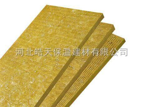 A级防火岩棉板 常规外墙岩棉板尺寸