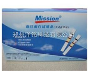HB(艾康)血紅蛋白試紙條/艾康血紅蛋白試紙條價格