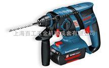 博世GBH 36V-EC充电电锤