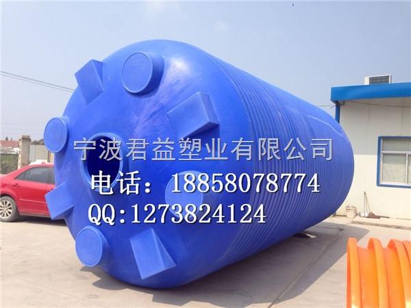 50立方PE水箱