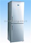 DW-FL531超低溫冰箱,-40℃超低溫冷凍儲存箱