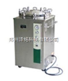 LS-B35L立式壓力蒸汽滅菌器/不銹鋼蒸汽滅菌器*