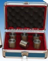 铜合金光谱控样