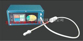 DP-HE3便携式氦气浓度记录分析仪/便携式氦气分析仪/便携式氦气检测仪