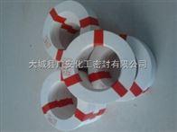 齐全专业生产四氟垫片、聚四氟乙烯平垫片、纯四氟板垫