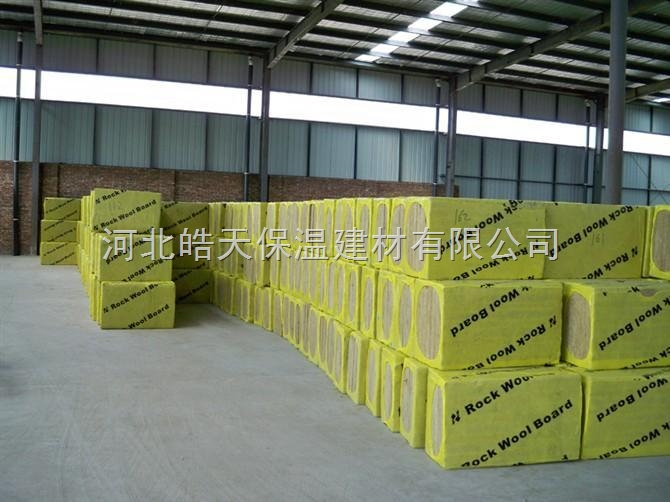 河北屋顶保温岩棉板生产厂家,岩棉板参数