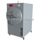 BXW-360SD-G卧式圆形压力蒸汽灭菌器,蒸汽灭菌器报价