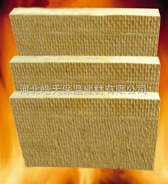 岩棉板Z近报价, 外墙防火岩棉板, 屋面防火岩棉板