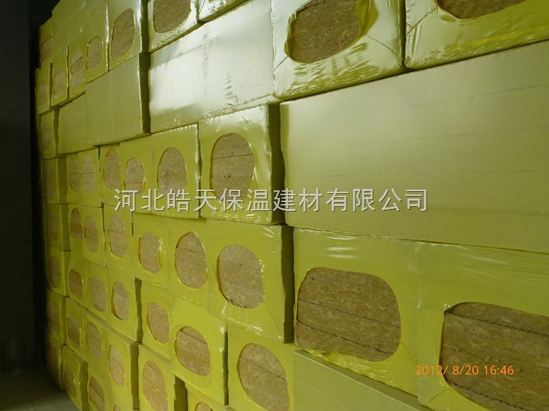 外墙岩棉板生产厂家,外墙保温岩棉板*价格