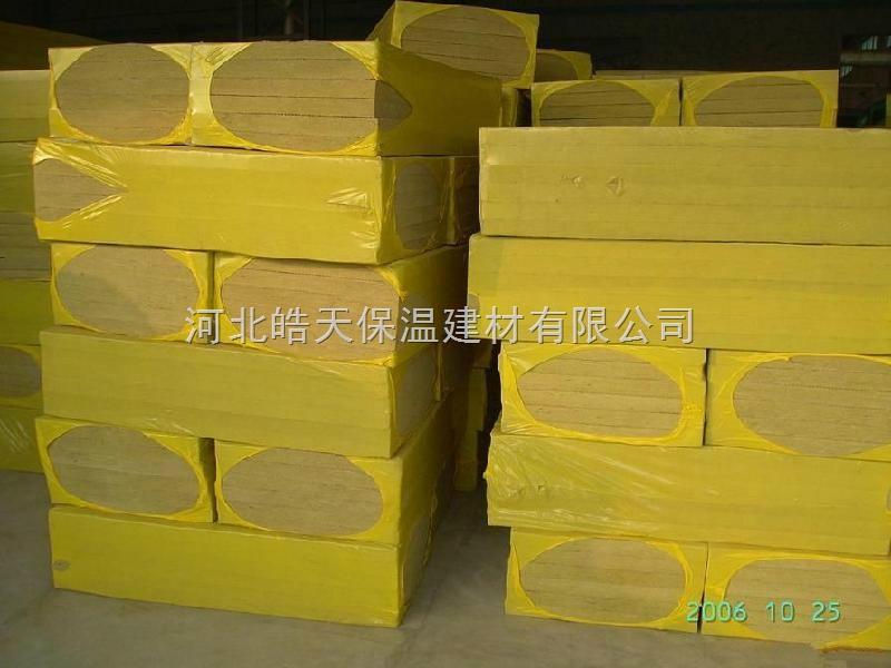外墙防火岩棉板 ,优质防水岩棉板价格