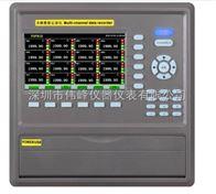 TP9032/40/48/64触摸式温度记录仪