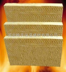 防水岩棉板, 防水岩棉板生产厂家