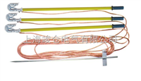 XJ-110便携式短路接地线
