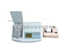 JC10-YN-CLVI農藥綜合測速儀 農殘儀 農藥殘留測試儀