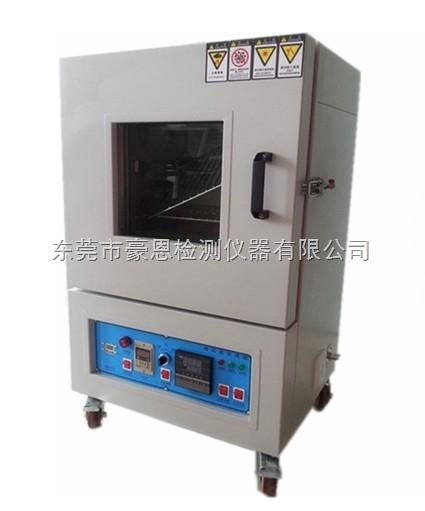 模拟真空干燥试验箱