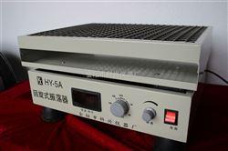 HY-5(A)化验室理想工具实验室回旋式振荡器优质厂家