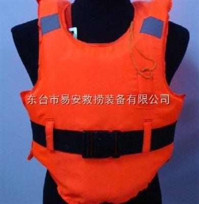 划艇救生衣