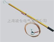 伸缩型高压放电棒