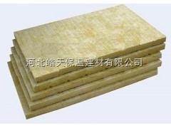重庆憎水岩棉板-岩棉保温板,外墙A级防火岩棉板