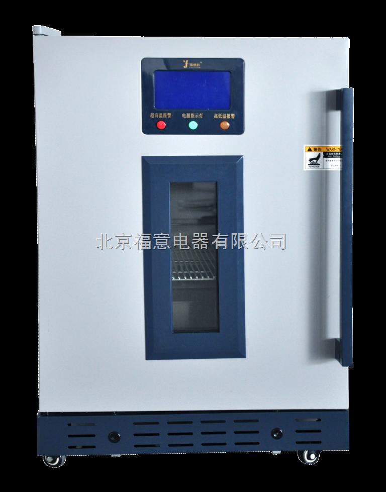 塑料高低温试验箱