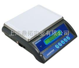 JWEJWE-15kg/0.5g计重电子称,钰恒15公斤桌秤