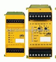 皮尔兹PILZ继电器安装方法