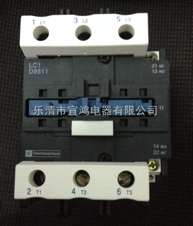 施耐德交流接触器lc1-d9511/95a电压线圈ac220/380v