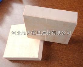 外墙保温酚醛板价格,屋面A级防火酚醛保温板