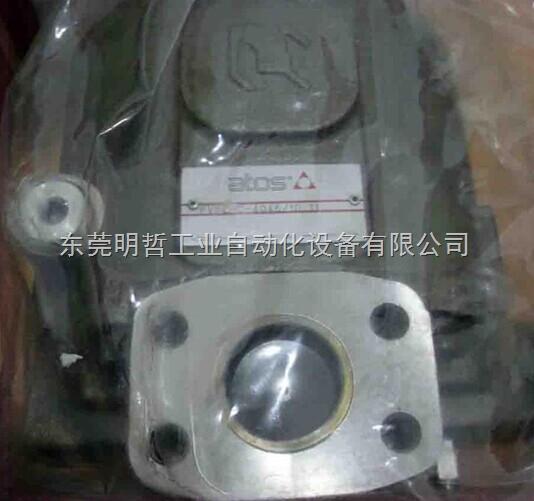 ATOS柱塞泵PVPC系列优势供应