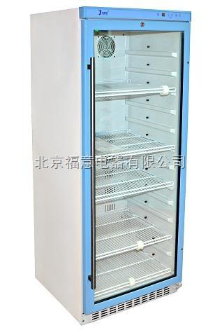 新gsp用冷柜