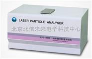 納米激光粒度分析儀 化工納米激光粒度分析儀 化妝品納米激光粒度分析儀