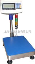 带报警75kg台秤+上海75公斤上限报警电子称
