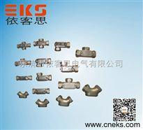 BHC-G1BHC-G11/2不锈钢防爆穿线盒BHC-G11/2不锈钢防爆穿线盒价格