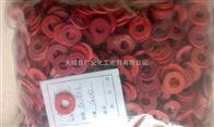 红钢纸垫片 红色钢纸垫片厂家