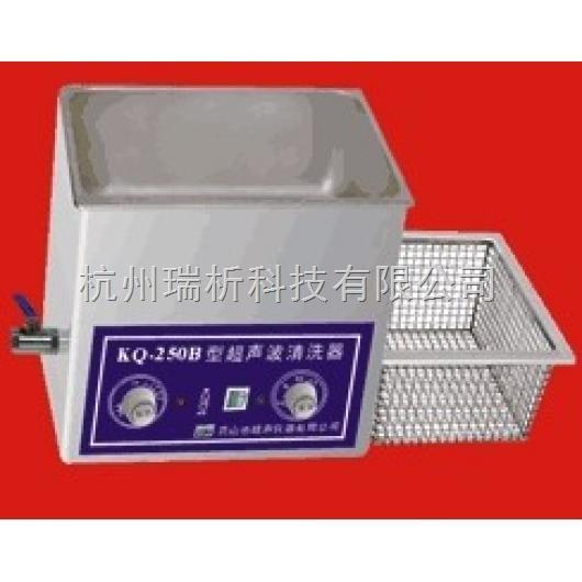 KQ-50超声波清洗机