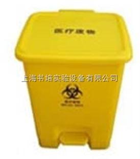 100l脚踏式生物垃圾桶/实验室脚踏式生物安全桶