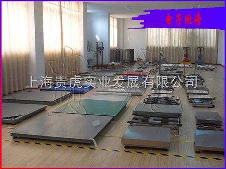 gh-scs 1吨电子磅操作方法,2吨台称结构