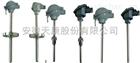 天仪牌WRN-235T WRN2-235T可动式热电偶WRN2-235T WRN2-235T 中国驰